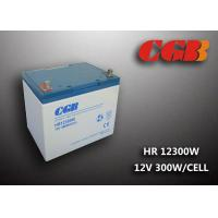 Quality HR12300W 12V 75AH High Rate Discharge Lead Acid Battery  For UPS for sale