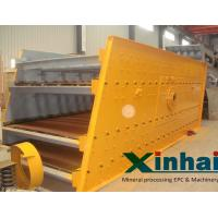 Quality Vibrating Screening Machine , Double Deck Limestone Gravel Metal Coal Screen Equipment for sale
