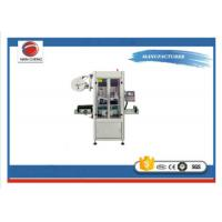 Buy High Speed Heat Shrink Wrap Packaging Machine Full Automatic 230V 1.8KW at wholesale prices