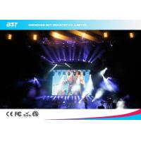 Quality High Resolution P16 Folding Led Screen / Led Video Curtain Rental for sale