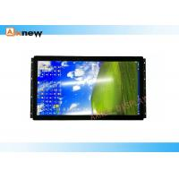 Quality Full HD 24 inch16:9 Widescreen Capacitive Touch Screen LCD Displays Open Frame for sale