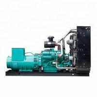 Quality Water Cooled Three Phase Diesel Generator , 250KVA Perkins Generator Set for sale