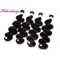 Buy 18 20 22 Inch Virgin Brazilian Hair , Brazilian Human Hair Weave No Shedding at wholesale prices