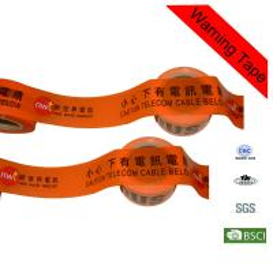 Quality 200m Orange Police Danger Warning PE Custom Caution Tape for sale