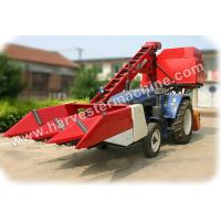 Quality 4YB-3 Corn Combine Harvester for sale