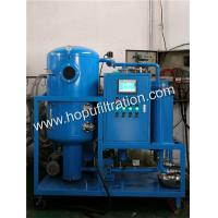 Appropriative Vacuum Turbine Oil Purifier With Electronic Flowmeter,Gas Steam Turbine Oil Flushing Plant,lube oil filter for sale