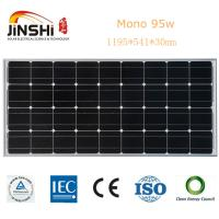 China 95w China Solar Panel Manufacture 125*125mm JA A Grade Solar Cells on sale