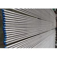 """Quality Stainless Steel Seamless tube, ASTM B677 / B674 UNS N08904 / 904L /1.4539 / NPS: 1/8"""" to 8"""" B16.10 & B16.19 for sale"""