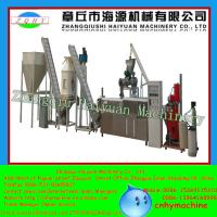 Quality Hot selling fair price floating fish feed pellet making machine in Bangladesh for sale