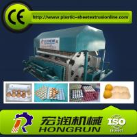 China Pulp Molding Egg Tray Machine , Food Packaging Containers Paper Pulp Molding Machinery on sale