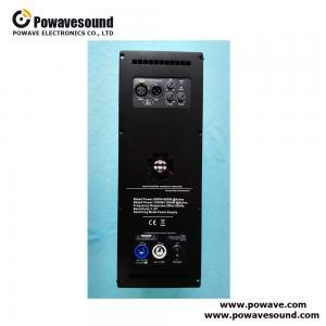 D-1200S, speaker power amplifier module 1200w class D plate amplifier for subwoofer