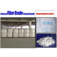 Quality EINECS 236-675-5 Fiber Grade Titanium Dioxide Powder Excellent Dispersibility for sale