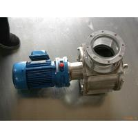 Casting High Temperature Rotary Valves / loading unloading valve for sale