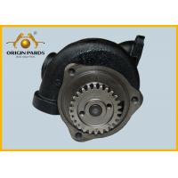 Quality Nissan PF6T ISUZU Water Pump 21010-96266 Bevel Wheel Black Cast Iron Shell for sale