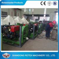 Buy cheap Diesel  Wood Branch Disc Wood Chipper Shredding Machine to Make Chips from wholesalers