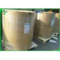 Jumbo Roll C1S / C2S Art Paper , 100 Gsm Glossy Paper For Magazine Offset Printing