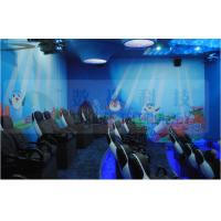 Quality Removable 4D / 5D Cinema System , 6dof High Definition Movie Hydraulic for sale
