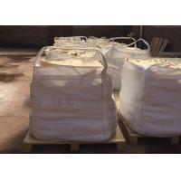 Quality Pure Powder Mono Aluminum Phosphate Refractory Castable Materials CAS 13530-50-2 for sale