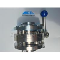 China Polished Butterfly Valve Manufacturer in China (ACE-DF-3D) on sale