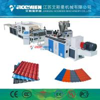 Quality High capacity 350-400kg/hr construction material plastic roof tile making machine for sale