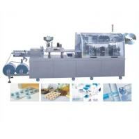 China DPP-260 High speed blister packing machine on sale