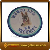 Quality round embroidery gun patch for sale