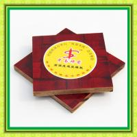 China bamboo plywood for construction concrete formwork on sale