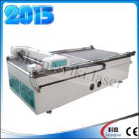 Buy cheap 1500*1200mm 130w laser cutting machine from wholesalers