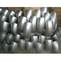 Quality ASME B16.9 BW Stainless Steel Seamless Tube Elbow TP304, TP304L, 316L,321, 316Ti, 310S for sale
