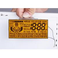 Buy cheap HTN Lcd Display Custom Monochrome Transparent Digital 7 segment 14 segment Lcd from wholesalers
