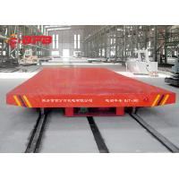 China China factory 4 wheel electric motorized cable reel powered rail transfer trolley price on sale