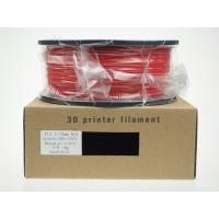 Quality 3D printing material 2.85mm 3mm 1.75mm ABS HIPS PLA filament for sale