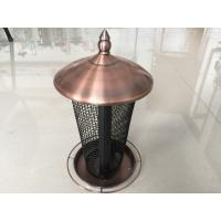 China Seed and nuts compound bird feeder for garden or field    Stainless Steel Wild Bird Feeder on sale