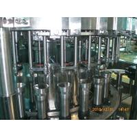 Quality beer filling machine small /beer bottle filling machine/beer filling machine for sale