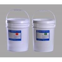 Quality silicone based led potting compound for LED for sale