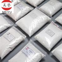 Quality 231-944-3 Zinc Phosphate Pigment for high build zinc phosphate primer for sale