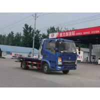 China 6 Tires Rotator Wrecker Tow Truck , 4x2 Trailer And Road Rescue Truck on sale