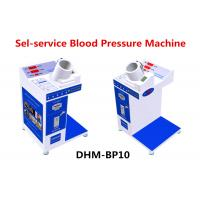 China Microcomputer Control Omron Blood Pressure Measuring Device 1mmHg Accuracy on sale