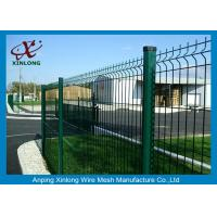 China Waterproof Welded Wire Mesh Fence Galvanized Iron Wire Mesh Fence on sale