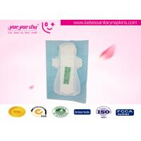 Quality Comfortable Anion Sanitary Napkin With Soft Wings Side Leak Guard for sale