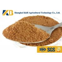 Buy Fur Animal Feed Supplement / Fish Meal Chicken Feed High Protein Content at wholesale prices