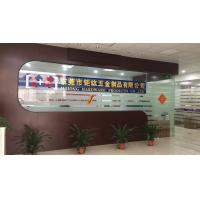 Juhong Hardware Products Co.,Ltd