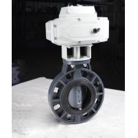 China DN100 DN150 DN200 motorized PVC butterfly valve with DC24V AC220 three type color in tianjin factory on sale