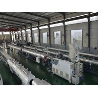 Quality Single Screw Plastic Extrusion Machine 4.5 - 50mm Diameter For PE / PPR Pipe for sale