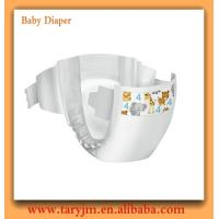 China 2015 Best Selling Disposable Baby Diaper on sale