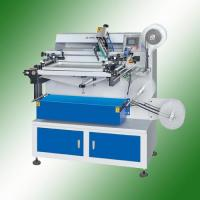 Quality Automatic Single Color Screen Printing Machine for Lanyard for sale
