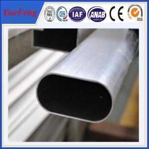 Quality 6063 new material aluminium tube, extrusion aluminium price, aluminium pipes tubes for sale