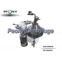 Quality Peony High Speed Centrifugal Coconut Oil Separator Machine with Variable Discharge for sale
