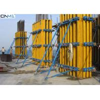 Quality Eco Friendly Rectangular Column Formwork Products For Concrete Construciton for sale