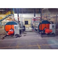 Quality Wet Back Fire Tube Packaged Gas Steam Boiler 3.6kw For Hospital / School for sale